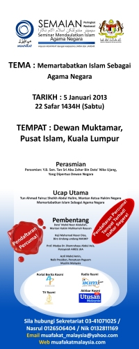 Semaian-2X5bunting